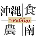 bansyo blog