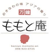 momoto-an