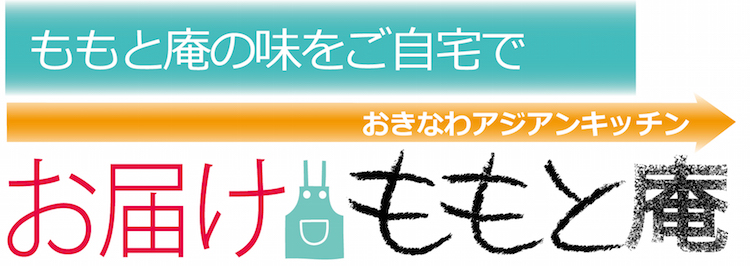 OtodokeTitle_Logo750