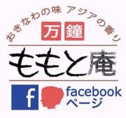 facebook momoto